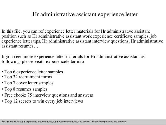 cover letter for administrative assistant no experience best cover ...