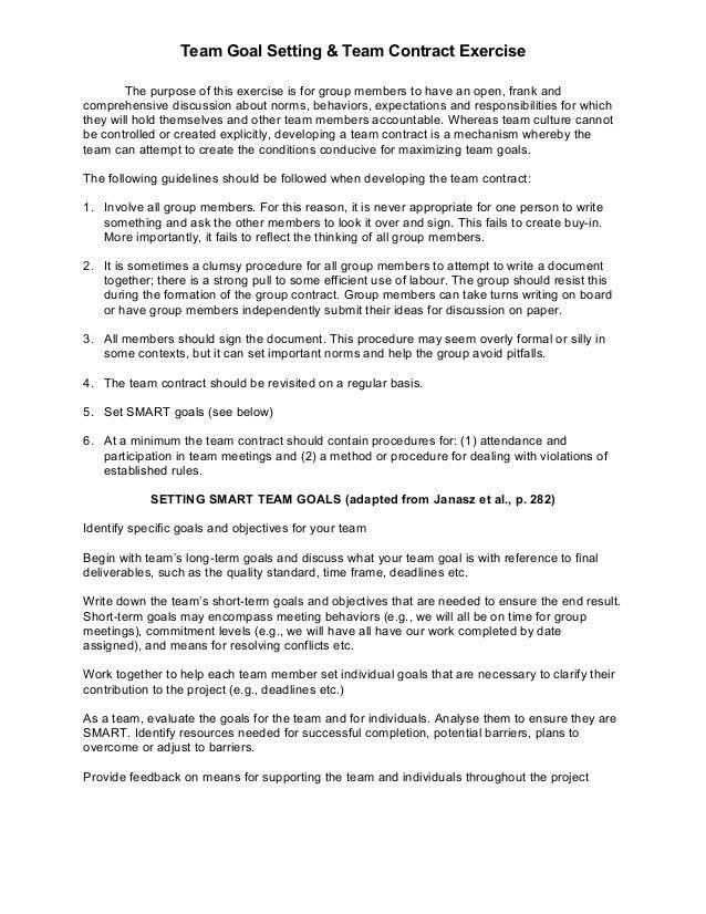 sample teaming agreement template