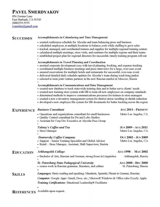 sample resume with achievements resume cv cover letter ...