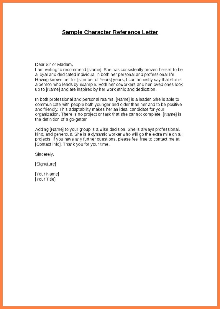 4+ personal recommendation letter sample for a friend | Life ...