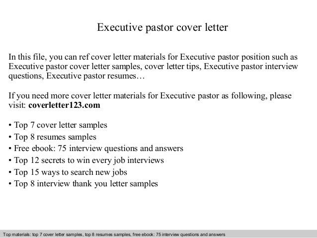 pastor cover letter cover letter esl teacher experience art sample ...
