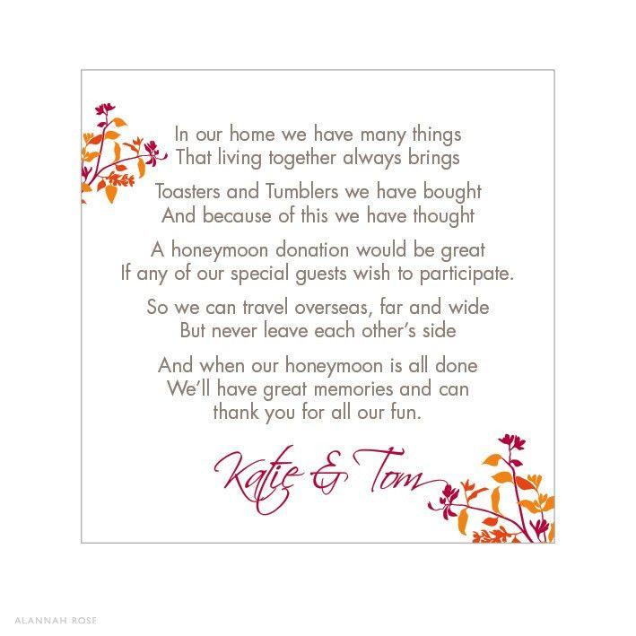 wedding invitation gift wording - Google Search | Wedding ...