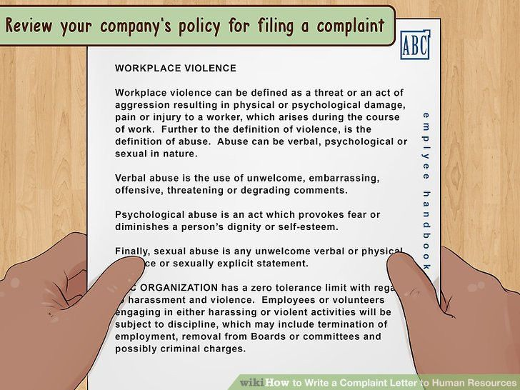 How to Write a Complaint Letter to Human Resources (with Pictures)