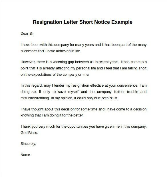 positive resignation letter resignation letter good example resume ...