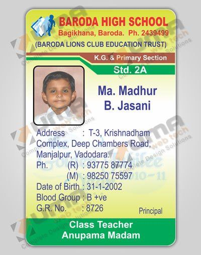 Employee Identity Cards Design Jamnagar, Gujarat, India