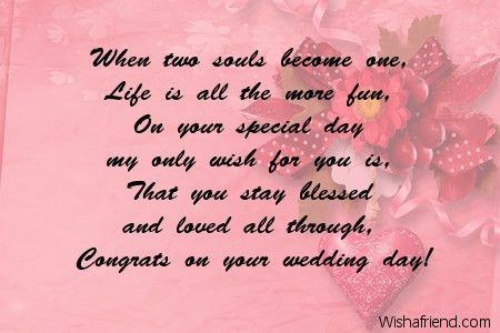Wedding Card Wishes Quotes - Congratulations Messages on getting ...