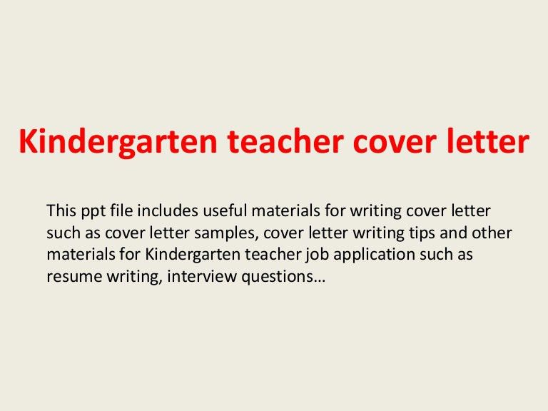 kindergartenteachercoverletter-140305234607-phpapp01-thumbnail-4.jpg?cb=1394063212