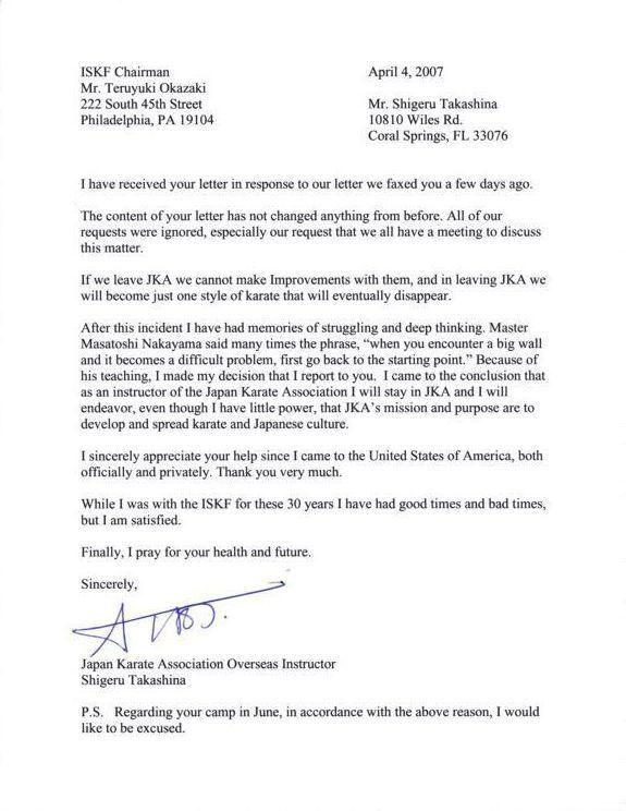Resignation Letter Format: Simple Short Letter Of Resignation ...