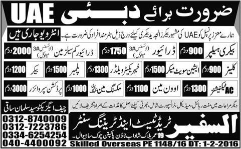 Bakery Helper Driver Cleaners Plumber Baker AC Technician and ...