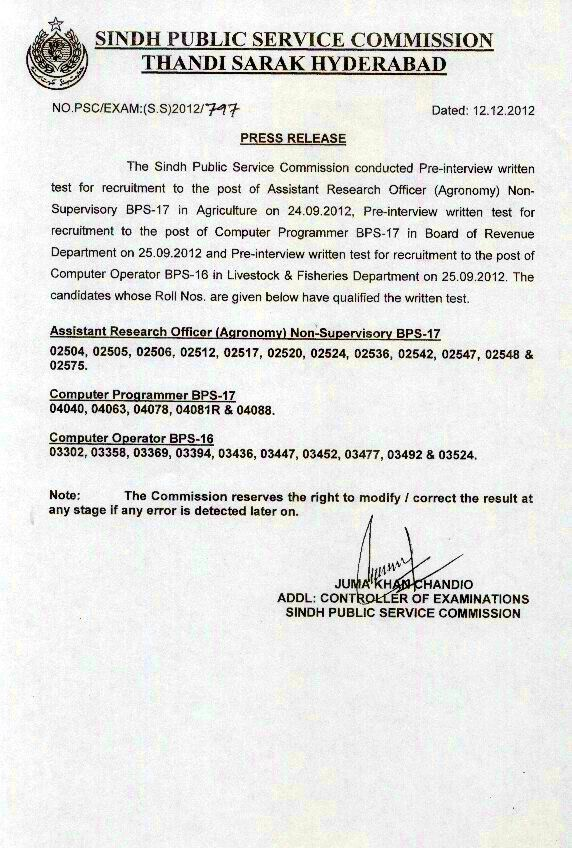 Sindh Public Service Commission