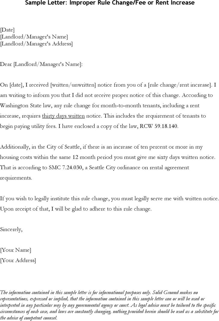 sample letter improper rule changefee or rent increase. sample ...