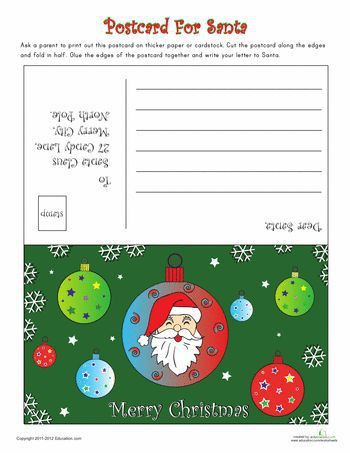 The 25+ best Christmas letter template ideas on Pinterest | Number ...