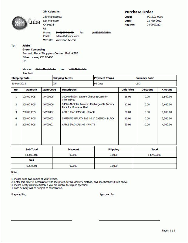 purchase order template, PO template, sample Purchase order