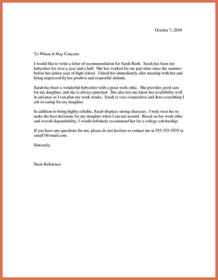 letter of recommendation templates | bio example