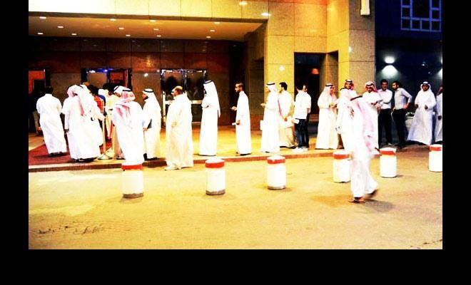 Saudis may get 20,000 security guard jobs | Arab News