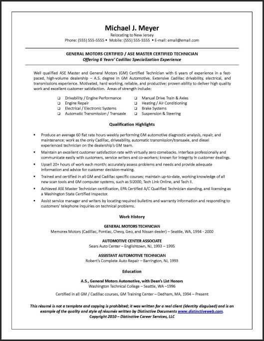 View Resumes 20 View Resume Resume Sample Format With Regard To ...
