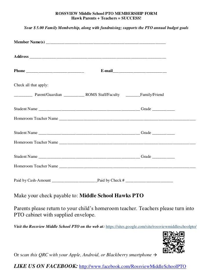 Rossview Middle School PTO membership form 2012 2013