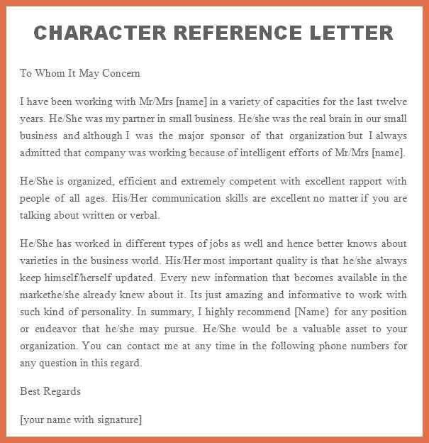 personal recommendation letter | bio example