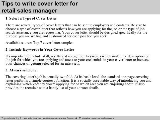 Retail sales manager cover letter