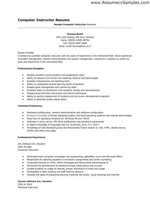 Computer Skills To Put On Resume - CV Resume Ideas