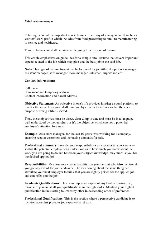 resume template retail resume cv cover letter. resume example for ...