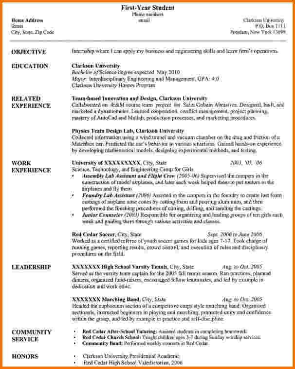 First Resume [Template.billybullock.us ]