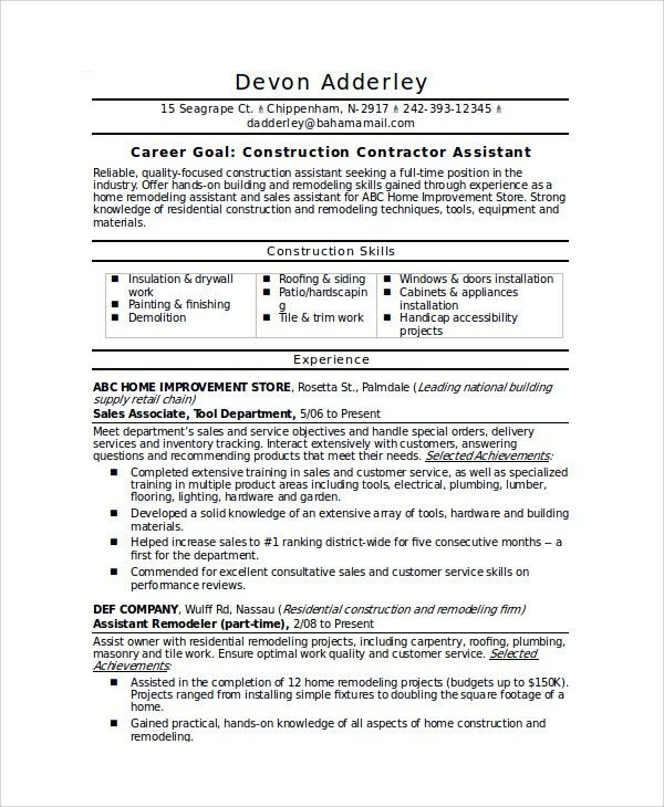 Sample Resume - 24+ Documents in PDF, Word