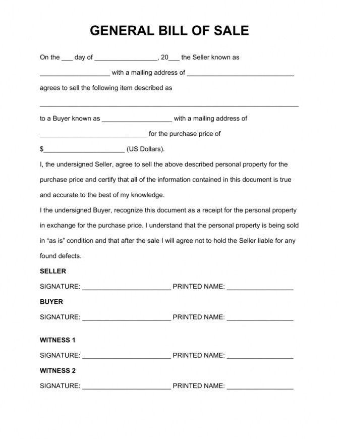 Microsoft Word Bill Of Sale Template | alexainvoicetemplate.com