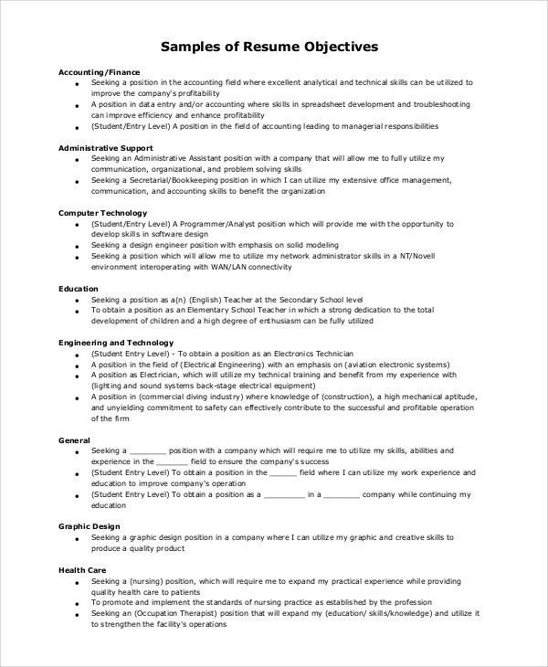 resume objective student