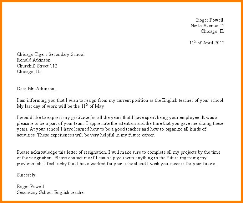 4+ english resignation letter template | cashier resumes