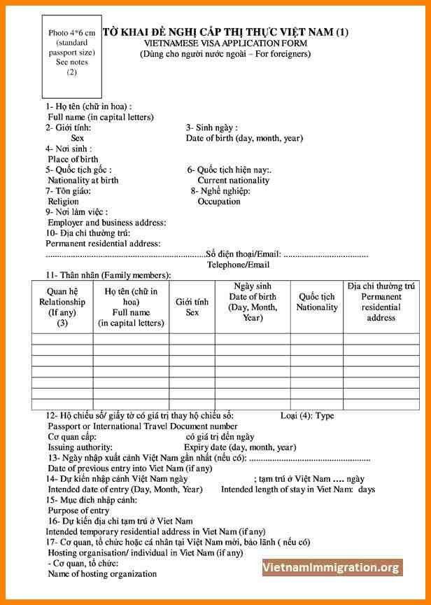 10+ vietnam visa application form | barber resume