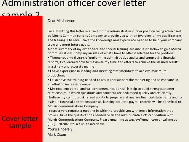 Administration officer cover letter