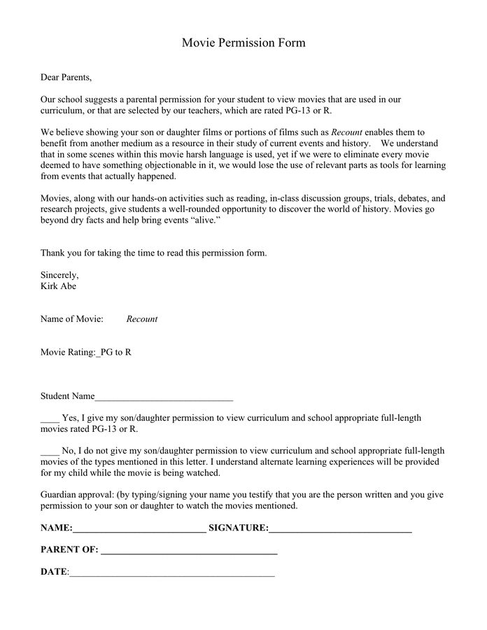 Permission Slip Template - download free documents for PDF, Word ...