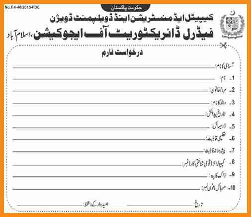 9+ application form for teaching job   musicre sumed