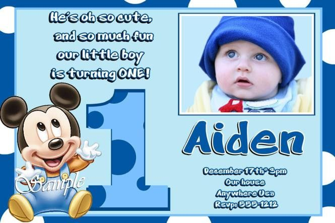 Sample Birthday Invitation Card | PaperInvite