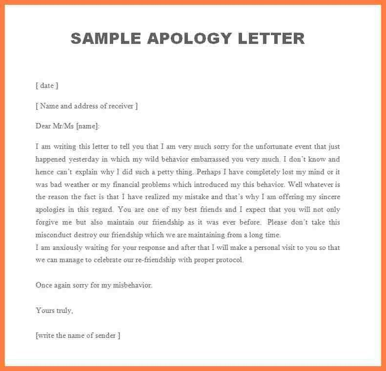 5+ apology letter for not joining company | Company Letterhead