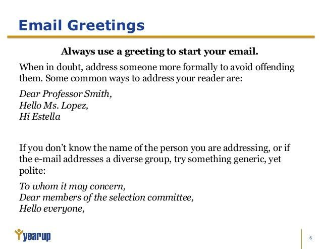 15a effective email communication