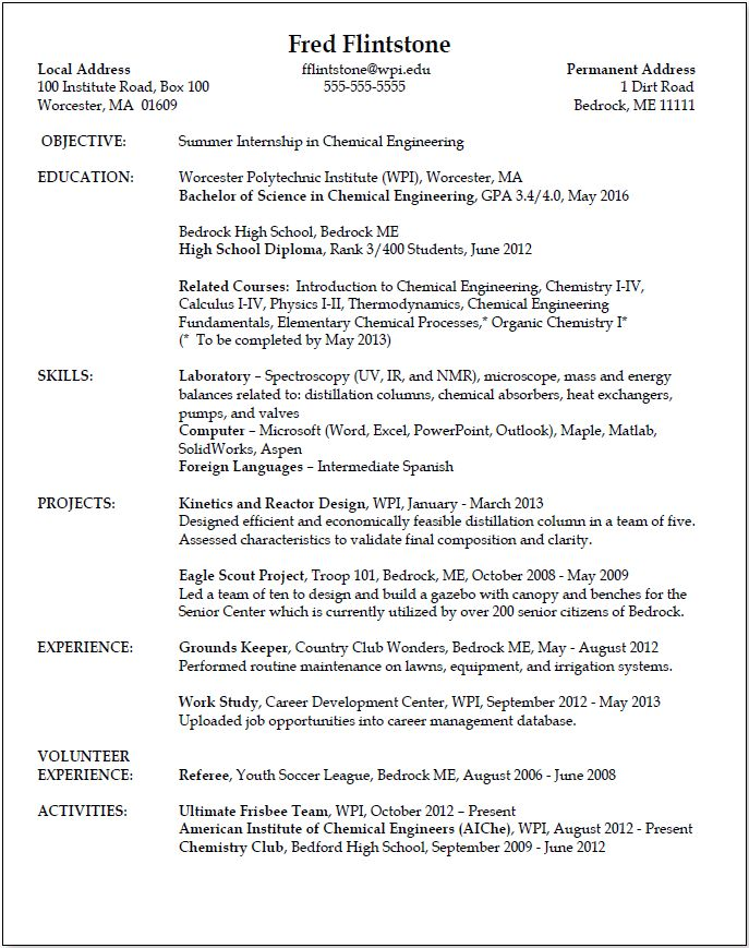How To Build The Perfect Resume - Resume Templates