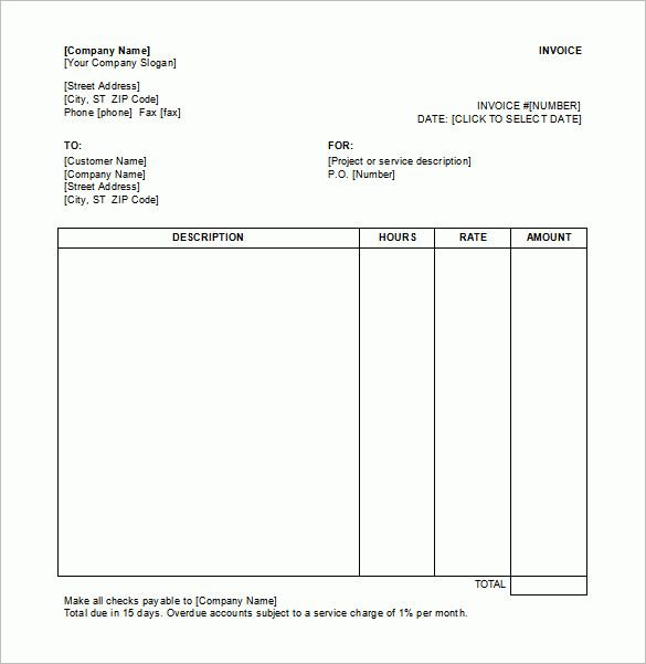 Service Receipt Template – 10+ Free Sample, Example, Format ...