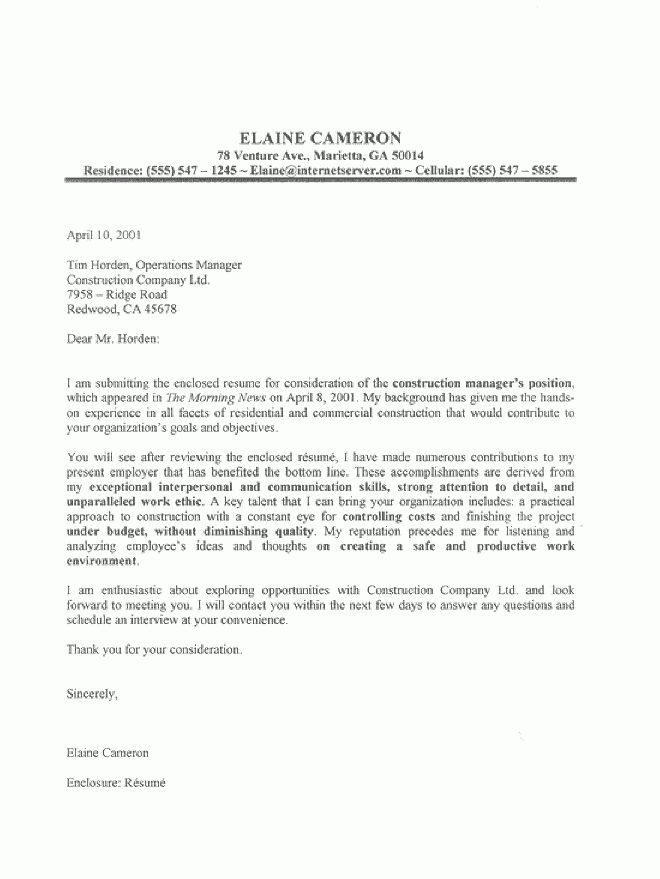 Cover Letter Sample Canada #12221