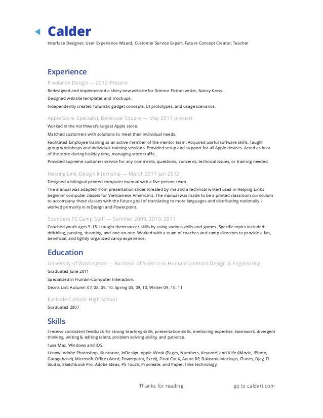 Resume Examples For Apple Store - Contegri.com