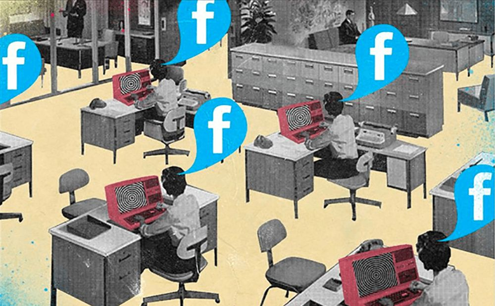 Inter-Office Communications With Facebook At Work