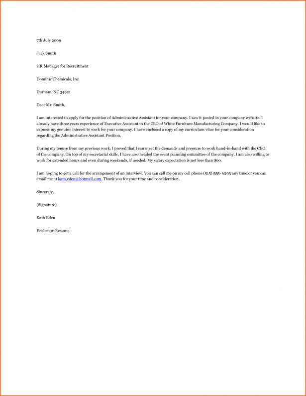 Resume : Administrative Support Resume Ilan Ferder Albany Primary ...