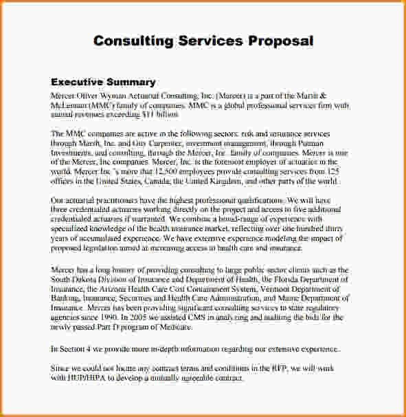 11+ service proposal templates | Loan Application Form