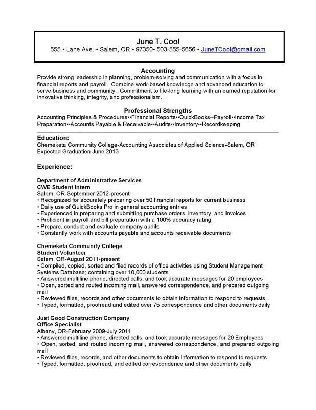 criminal justice resume objective examples download criminal
