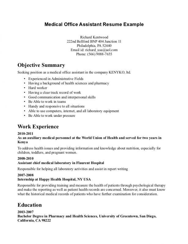 Medical Office Assistant Resume | Template Design