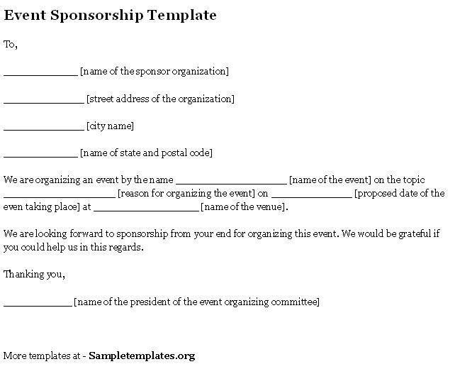 Sponsorship Form Template