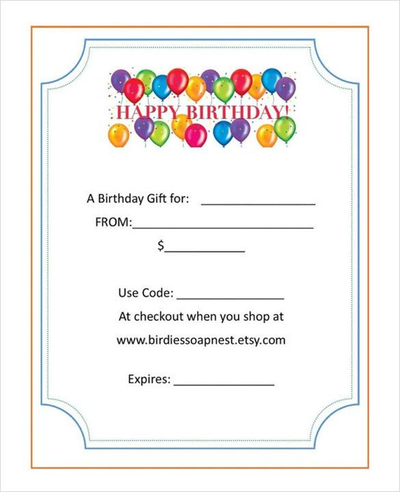 14 Printable Gift Certificate Templates | Certificate Templates