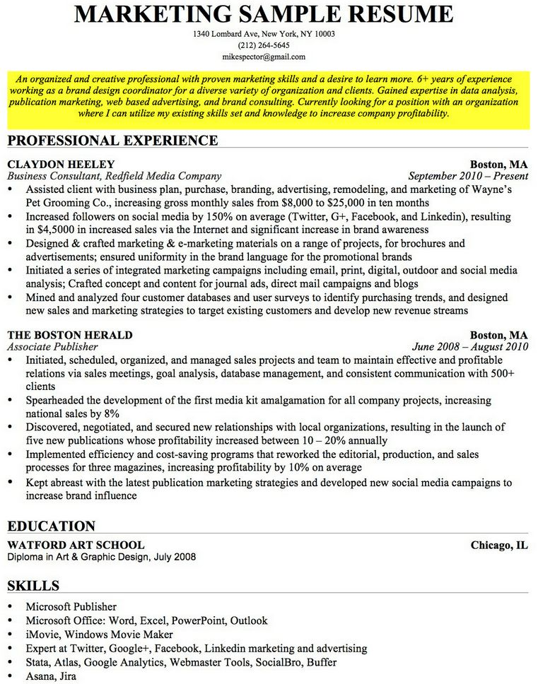 graphic design resume objective graphic design objective resume