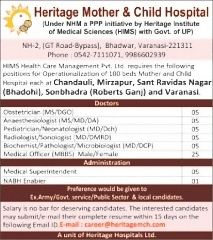 Job - Doctors - Pediatrician - Uttar Pradesh - Healthcare ...